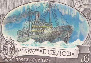 "Soviet postage stamp, 1977. Ice-breaker steamship ""G. Sedov"". She was originally the Newfoundland sealing steamer Beothic."